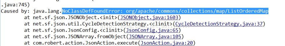 struts2实现ajax功能- Java天堂
