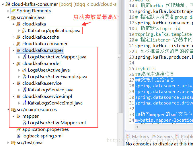 spring boot配置mybatis和事务管理- Java天堂