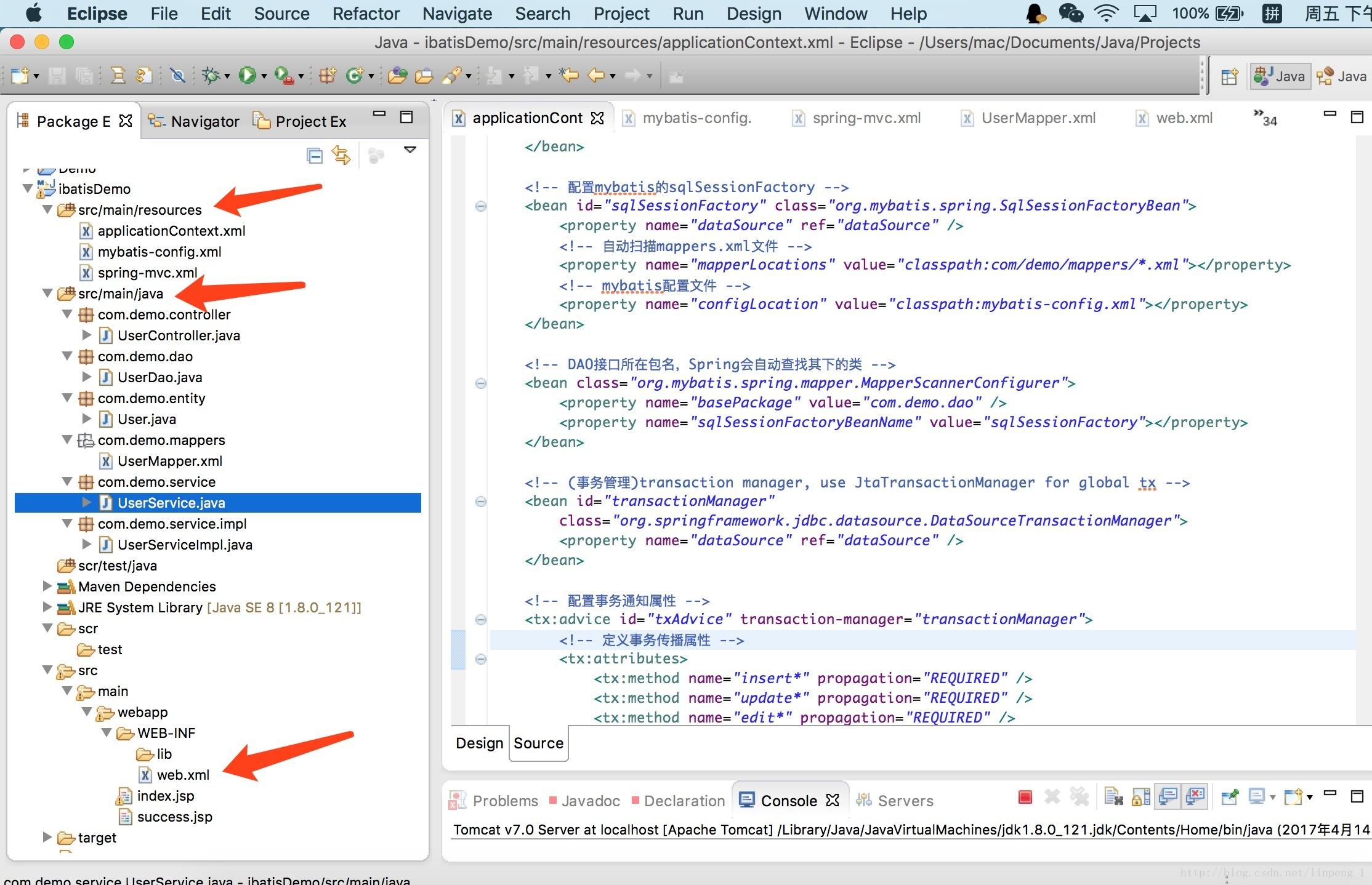 Java - maven+ibatis+spring mvc环境搭建- Java天堂